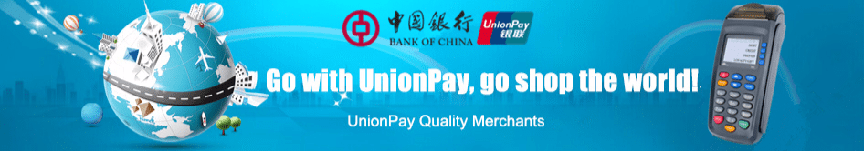 UnionPay | Tao Payments